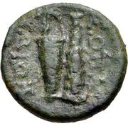 Bronze Æ16 (Kos) – revers