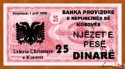 25 Dinarë -  avers