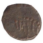 1 Tetradrachm  (Kota Kula) – revers