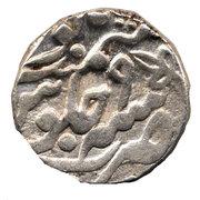 1 Roupie  Muhammad Bahadur Shah  (Kotah) – revers
