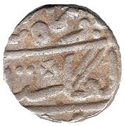 1 Roupie-Umed Singh II – avers