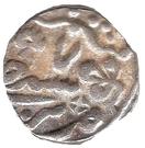 1 Roupie-Umed Singh II – revers