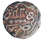 1 Roupie - Shah Alam II – revers