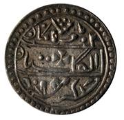 silver rupee – avers