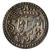 silver rupee – revers