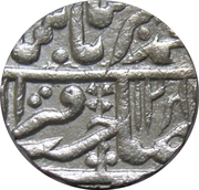 1 Rupee - Muhammad Akbar II – avers