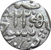 1 Rupee - Muhammad Akbar II – revers