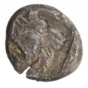 Siglos (Kourion) – revers