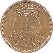 1 fils Jabir Ibn Ahmad – revers