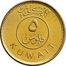5 fils Jabir Ibn Ahmad – avers