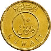 10 fils Jabir III as Sabah – revers