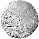 1 Baiza - Abdullah II (type 2) – revers