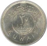 20 fils Abdullah Ibn Salim -  avers