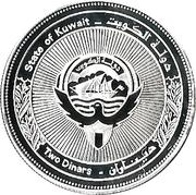 2 Dinars - Jaber III (50ème anniversaire des Nations Unies) – avers