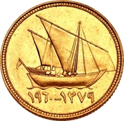 3 dinars - Abdullah III (Sheikh Abdullah, Essai) – revers