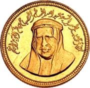 3 dinars - Abdullah III (Sheikh Abdullah, Essai) – avers