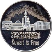 Kuwait is Free medallion – revers