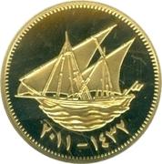 5 Fils - Sabah IV (Silver Gilt Proof) -  revers