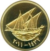 10 Fils - Sabah IV (Silver Gilt Proof) -  revers