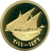 100 Fils - Sabah IV (Silver Gilt Proof) – revers
