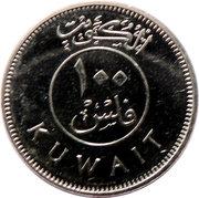 100 fils - Sabāh IV (magnétique) – avers