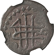 1 Baiza - Abdullah II (type 1) – avers