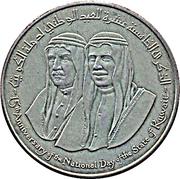 2 Dinars - Sabah III (15ème anniversaire de l'indépendance) – avers