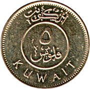 5 Fulūs - Sabāh III / Jāber III (magnétique) -  avers