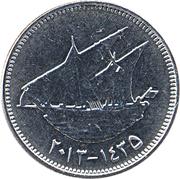 50 Fils - Jaber III (magnétique) -  revers