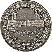 5 Dinars - Jaber III (15ème siècle de l'Hégire) – revers