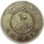 10 fils Abdullah Ibn Salim – revers