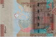 1/4 dinar – revers
