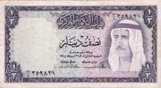 1/2 Dinar Sheikh Sabah Ibn Salim al-Sabah – avers