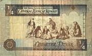 ¼ Dinar – revers