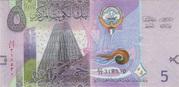 5 Dinars – avers
