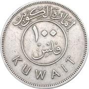 100 fils Abdullah Ibn Salim – avers
