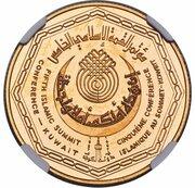 50 Dinars - Jaber III (5th Islamic Summit Conference) -  avers