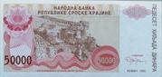 50000 Dinara – revers