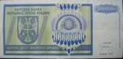 10.000.000 Dinars – revers