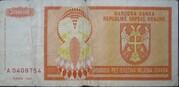 500 Millions de Dinars – avers