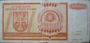 500 Millions de Dinars – revers