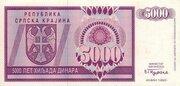 5000 Dinara – avers
