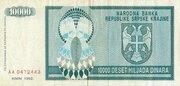 10000 Dinara – revers