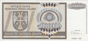5,000,000 Dinara – avers