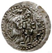 Brakteat - Bolesław V Wstydliwy (Kraków mint) – avers