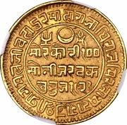 100 Kori - Victoria [Pragmalji II] – avers