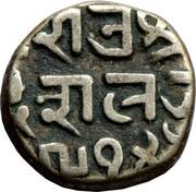 ½ Kori - Bahadur Shah II [Deshalji II] – avers