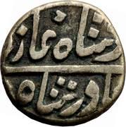 ½ Kori - Bahadur Shah II [Deshalji II] – revers