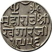 ½ Kori - Khengarji III – avers