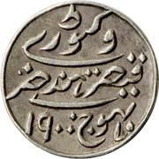 ½ Kori - Khengarji III – revers